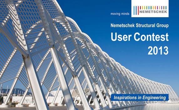 2013 International Engineering Contest- Inspirations in Engineering