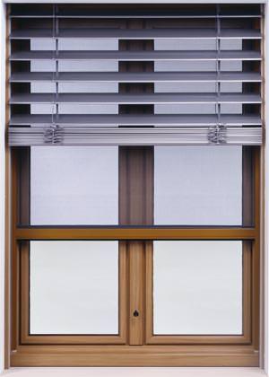 Blockfenster, Fenster mit Fliegengitter, Raffstore, Insektengitter, Blockblendrahmen, Blendrahmenprofil, Aluminium-Standardlamellen, Wärmedämmung, Insektenschutzgitter