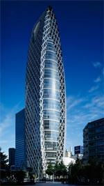 Mode Gakuen Cocoon Tower, Tokio von Tange Associates (Bauherr: Mode Gakuen)