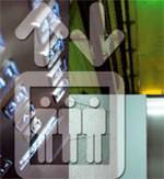 Lamilux CI-Control LSE (LiftSchachtEntrauchung)