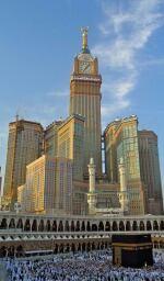 #3 - Makkah Clock Royal Tower (Foto: Henry Wong)